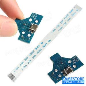 USB Гнездо для джойстика PS4 со шлейфом