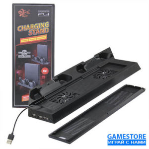 vertical charging stand ps4 fat